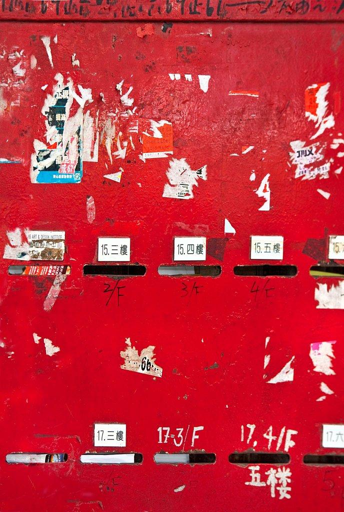 Red mailbox cover in Kowloon, Hong Kong, China