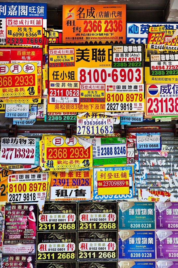 Vacant storefront plastered with signs in Hong Kong, China